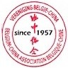 belchin-logo